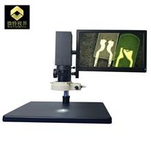 厂家直销17-110倍视频显微镜头 单筒镜头高清无畸变镜头