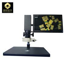 VM-10DT连续变倍光学单筒显微镜工业镜头