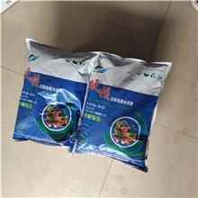 大量元素水溶肥,水溶肥生产,改善农产品质量,厂家销售,冀鲁肥业