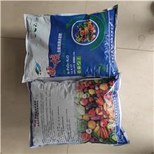 大量元素水溶肥,格鲁克水溶肥报价,改善土壤,欢迎验厂,冀鲁肥业