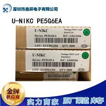 NIKO-SEM尼克森微 PE5G6EA MOS管场效应管 N沟道PDF3X3