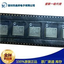 海思Hi3861电源管理模块Hi3861LV100芯片方案WiFi模组
