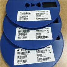 S8050 SOT-23贴片三极管_S8050小信号三极管 电子元器件现货供应