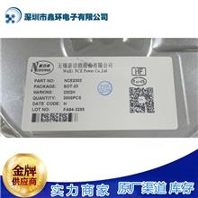 新洁能 场效应管NCE2060K  新洁能 NCE 原厂渠道现货 TO-252-2L