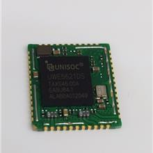 紫光展锐RDA5621DS智能 wifi模块/蓝牙/OTT盒子方案模组现货供应