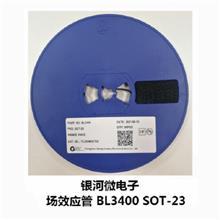 MOS管BL3400 SOT-23_银河原装,BL3400厂家型号、批发供应/场效应管
