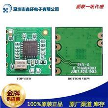 IC无线模块RTL8188FTV-VQ1 20M IPC摄像头WIFI模块8188