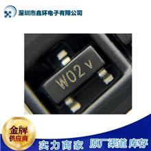 TVS防静电保护ESD5302F ESD5302F-3/TR 丝印W02贴片SOT-23