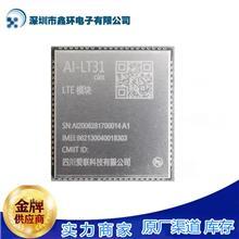 无线通信4g模块Cat1 gprs/gps模块LCC+LGA封装可定制
