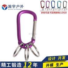 川行者 厂家供应 D型铝合金登山扣 3孔钥匙圈爬山钩 多功能异形户外快挂