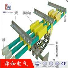 舜和厂家供应滑触线三极四极无接缝滑触线集电器起重机滑触线集电器