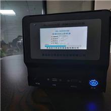 内置电池DL-6200大气颗粒物综合采样器TPS/PM10合金切割器