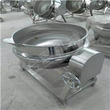 制不锈钢可倾式夹层锅 蓝莓酱熬制锅 立式夹层锅
