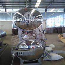 不锈钢高温杀菌釜 农作物肉类罐头食品杀菌设备 反压杀菌锅金星机械