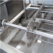 不锈钢蔬菜清洗机  臭氧洗菜机  大型果蔬清洗机 金星厂家