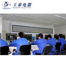 工泰提供建筑能源管理系统 自动化监控系统 可以定制 自动智能化控制系统