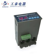 厂家供应 GT-JDG6-180系列整体式电动机智能监控器 电动机?;て?电工电气 可定制
