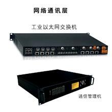 工泰供应GT9000电力监控系统 智能化控制系统 可以定制 自动化控制系统