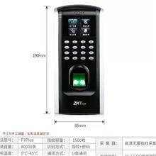 智博恒通销售 磁力锁 智能锁代理密码锁 蓝牙智能指纹锁 规格多样