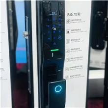 智博恒通供应 智能锁代理密码锁 指纹锁 蓝牙智能指纹锁 按时发货
