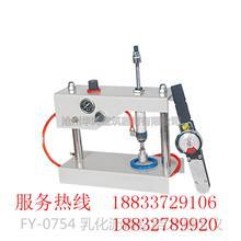 乳化沥青粘结力测定仪  粘结力测试仪