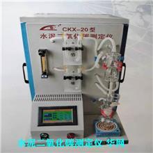 CKX-20 水泥二氧化碳测定仪  水泥中二氧化碳测定仪  石灰石组份含量测定仪