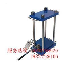 乳化沥青粘附性试验仪    粘附性试验仪   生产厂家