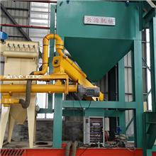 兴泊供应 自硬化水玻璃砂生产线 树脂砂再生成套设备砂处理线 砂处理设备