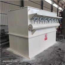 滤筒除尘器 汽车配件300布袋除尘器 水泥厂布袋除尘器厂家