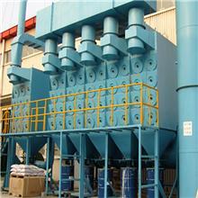 单机脉冲布袋除尘器 工业吸尘器 锅炉布袋除尘器厂家