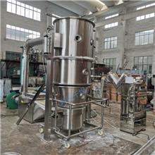 FL-60型沸腾制粒机 60KG保健食品颗粒制粒设备 一步制粒机