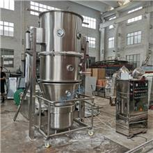 FL-120型沸腾制粒机120KG红茶颗粒制粒机