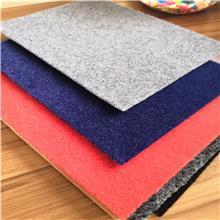 厂家现货  展览地毯  婚庆地毯  展会地毯  拉绒地毯