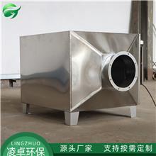 凌卓环保 除臭设备 除臭净化设备 室内空气净化设备 批发价格