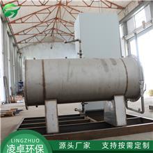 污水处理设备 臭氧发生器 电解式臭氧发生器 厂家维修 凌卓环保