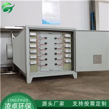 可定制 空气净化设备 等离子光催化废气除臭设备 喷漆废气净化设备 现货