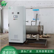 加工生产 臭氧发生器 净化设备 车间臭氧发生器 价格实惠