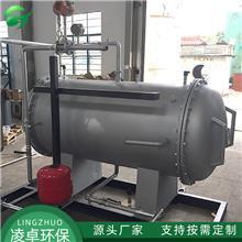 臭氧发生器 负氧离子空气净化器 活性氧除臭器 凌卓环保 水处理用