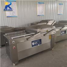 双室真空包装机 真空包装机 干湿两用食品包装机 内抽茶叶真空封口机械
