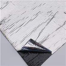 自粘聚合物改性石油沥青sbs防水卷材屋顶屋面隔热防漏3/4mm