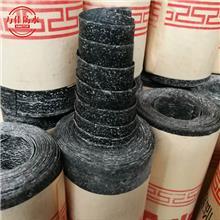 油毛毡防水卷材石油沥青纸油毡改性沥青油毛毡防潮油毡纸防水材料