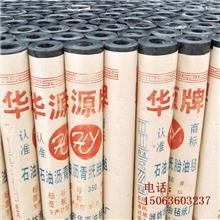 油毛毡防水卷材 油毛毡 纸胎防水材料 油毡 350#石油沥青油毡纸