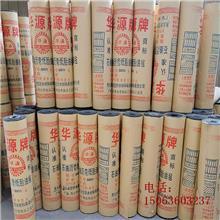 油毡 350#石油沥青油毡纸 油毛毡防水卷材 油毛毡 纸胎防水材料