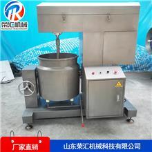 货源产地 纯肉肠打浆机设备 牛肉丸快速打浆机 草莓酱打浆机设备 质量可靠