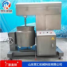 供应纯肉肠打浆机设备 牛肉丸快速打浆机 草莓酱打浆机设备 荣汇打浆机 可定制