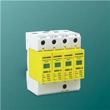 供应电涌保护器 SMD2-D浪涌保护器