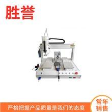 深圳厂家自动打螺丝机全自动锁螺丝机吸附式电路板LED打螺丝机