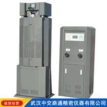 万能试验机 电液式万能材料试验机 数显式压力试验机 生产加工