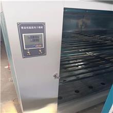 分光光度计 55型干燥箱 混凝土振动台 销钉销片 路通供应
