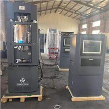 电液伺服万能试验机定制加工 金属拉伸材料试验机 电子材料试验机 欢迎来电咨询中交路通